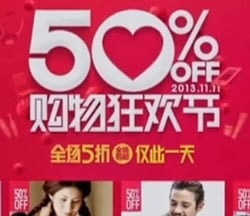 hari singles day china