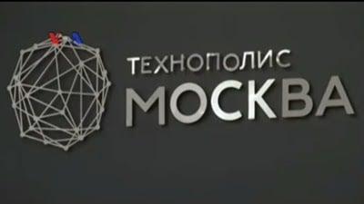 teknologi rusia