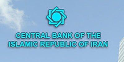 bank central iran